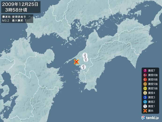 地震情報(2009年12月25日03時58分発生)