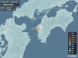 2009年12月25日03時58分頃発生した地震