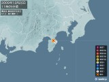2009年12月25日11時05分頃発生した地震
