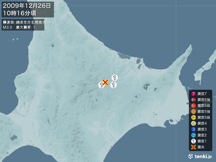 地震情報(2009年12月26日10時16分発生)