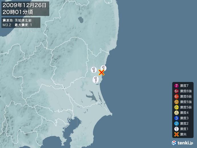 地震情報(2009年12月26日20時01分発生)