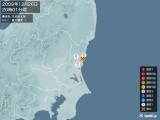 2009年12月26日20時01分頃発生した地震
