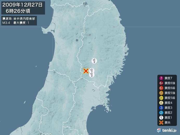 地震情報(2009年12月27日06時26分発生)