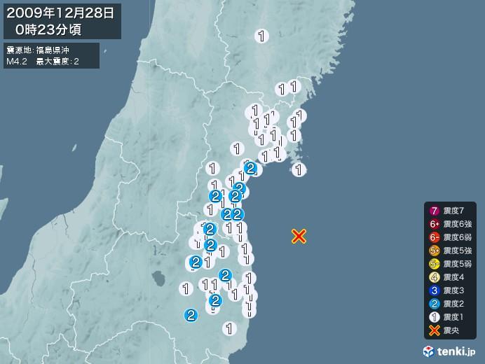 地震情報(2009年12月28日00時23分発生)