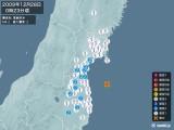 2009年12月28日00時23分頃発生した地震