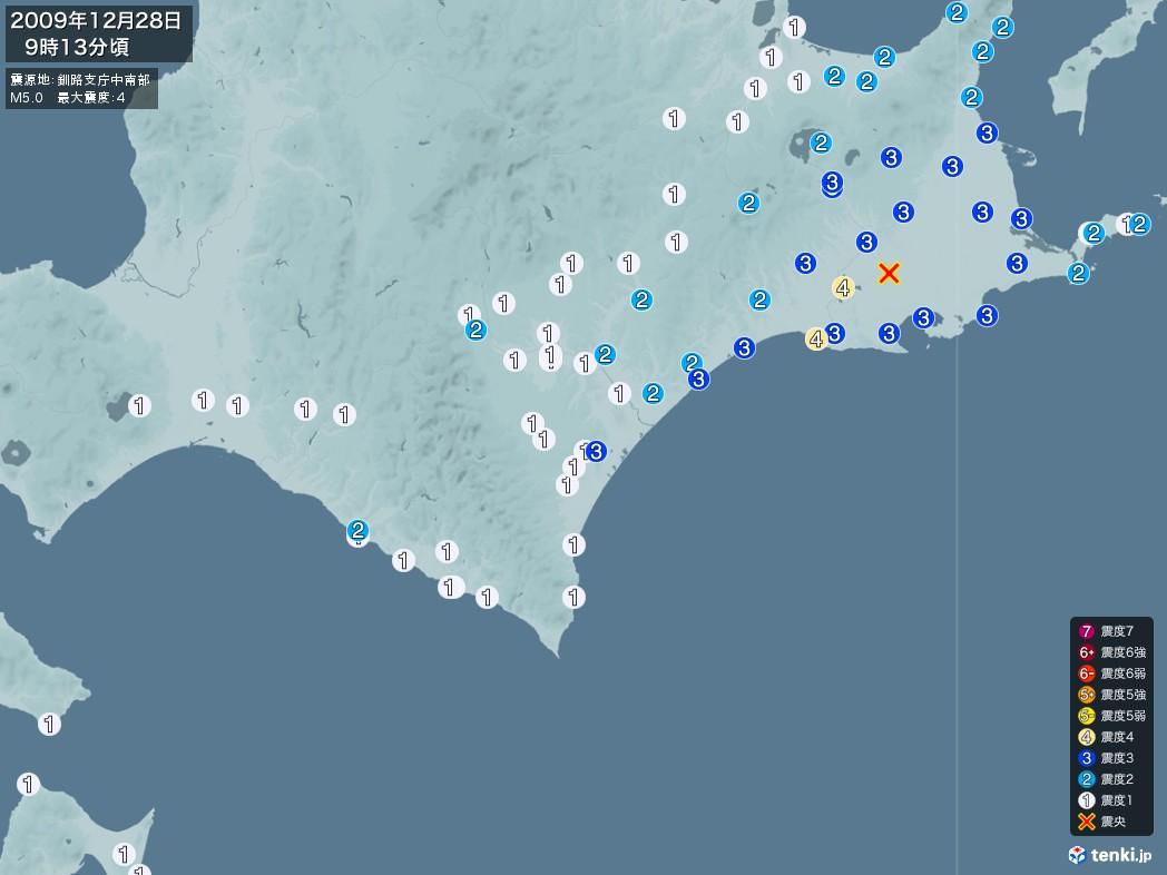 地震情報 2009年12月28日 09時13分頃発生 最大震度:4 震源地:釧路支庁中南部(拡大画像)