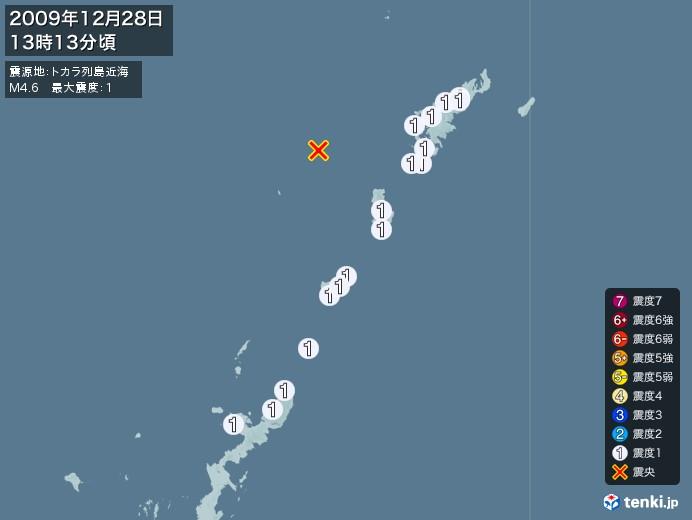 地震情報(2009年12月28日13時13分発生)