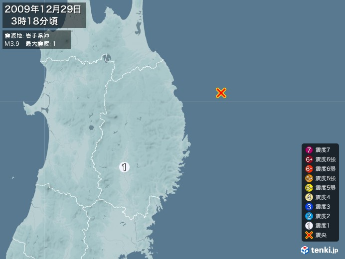 地震情報(2009年12月29日03時18分発生)