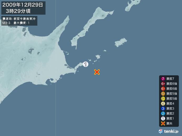 地震情報(2009年12月29日03時29分発生)