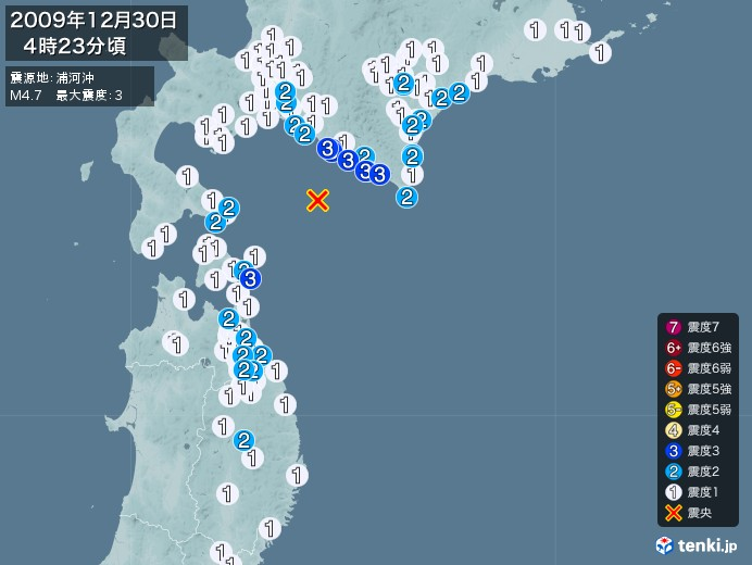 地震情報(2009年12月30日04時23分発生)