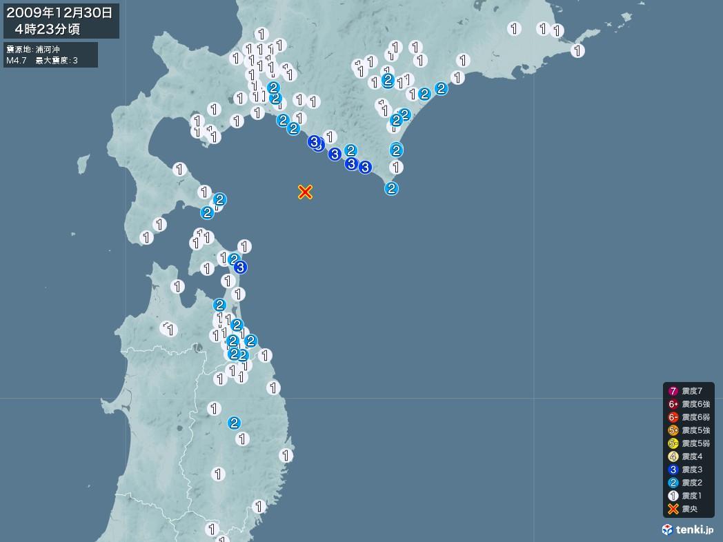 地震情報 2009年12月30日 04時23分頃発生 最大震度:3 震源地:浦河沖(拡大画像)