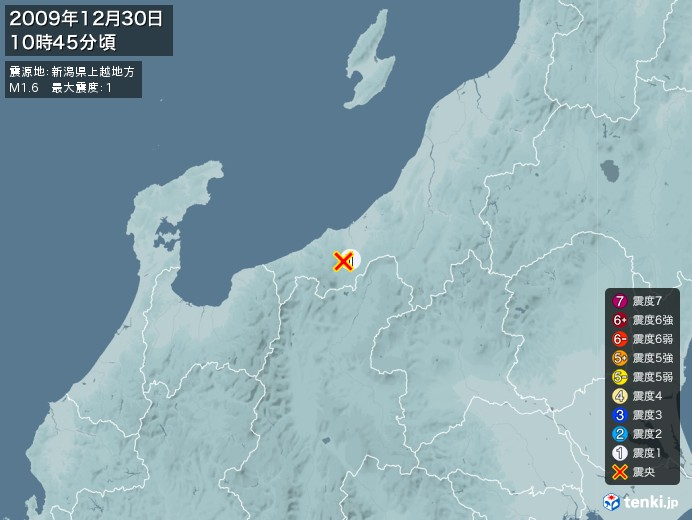 地震情報(2009年12月30日10時45分発生)