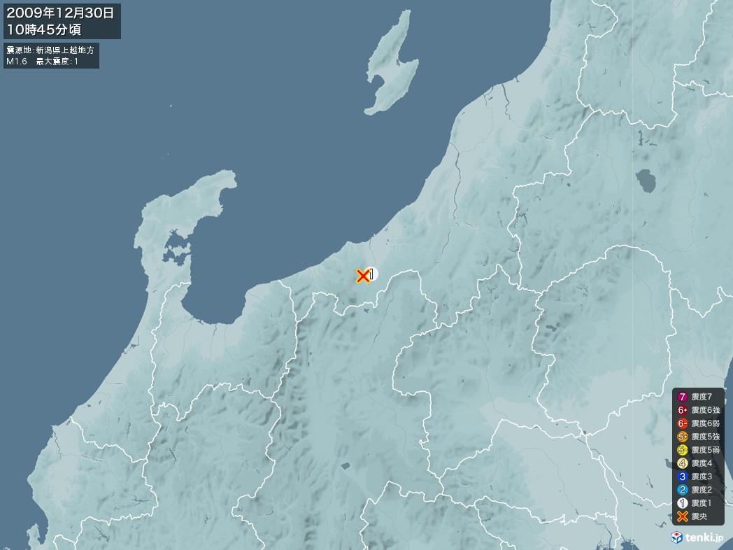 地震情報 2009年12月30日 10時45分頃発生 最大震度:1 震源地:新潟県上越地方(拡大画像)