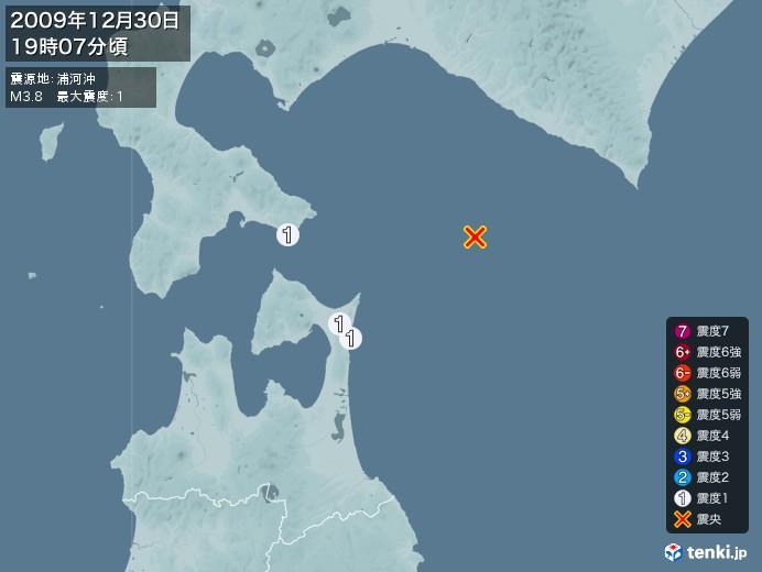 地震情報(2009年12月30日19時07分発生)