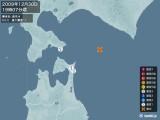 2009年12月30日19時07分頃発生した地震
