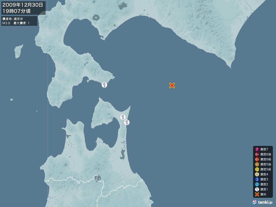 地震情報 2009年12月30日 19時07分頃発生 最大震度:1 震源地:浦河沖(拡大画像)