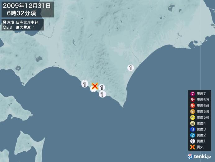 地震情報(2009年12月31日06時32分発生)