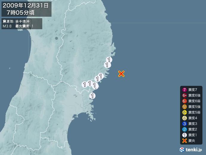 地震情報(2009年12月31日07時05分発生)