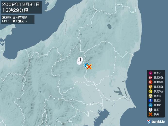地震情報(2009年12月31日15時29分発生)