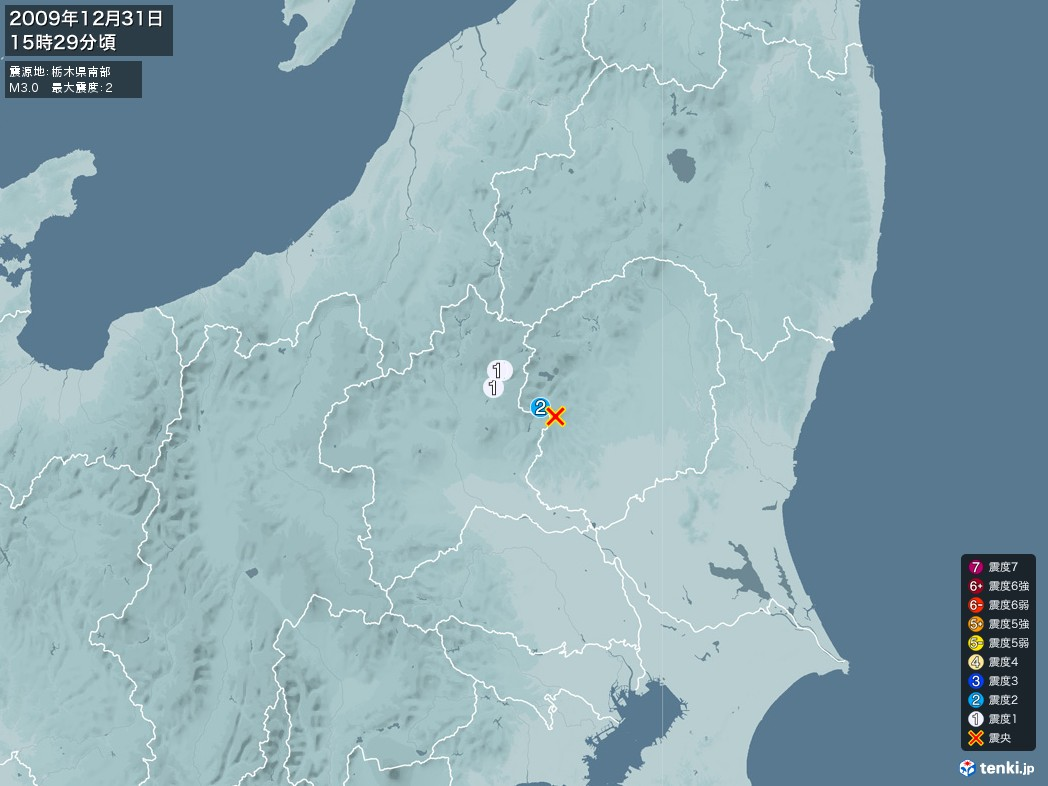 地震情報 2009年12月31日 15時29分頃発生 最大震度:2 震源地:栃木県南部(拡大画像)