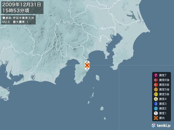 地震情報(2009年12月31日15時53分発生)