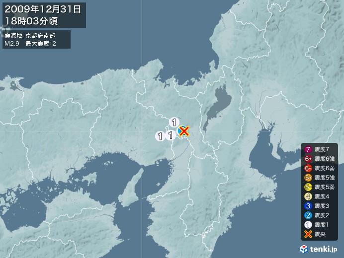 地震情報(2009年12月31日18時03分発生)
