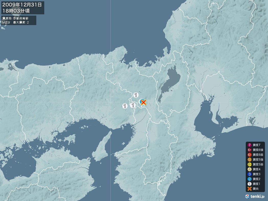 地震情報 2009年12月31日 18時03分頃発生 最大震度:2 震源地:京都府南部(拡大画像)