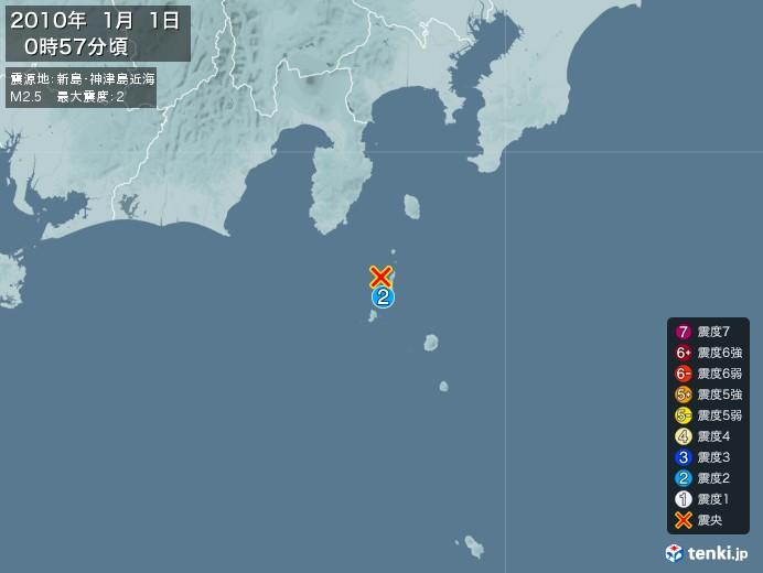 地震情報(2010年01月01日00時57分発生)