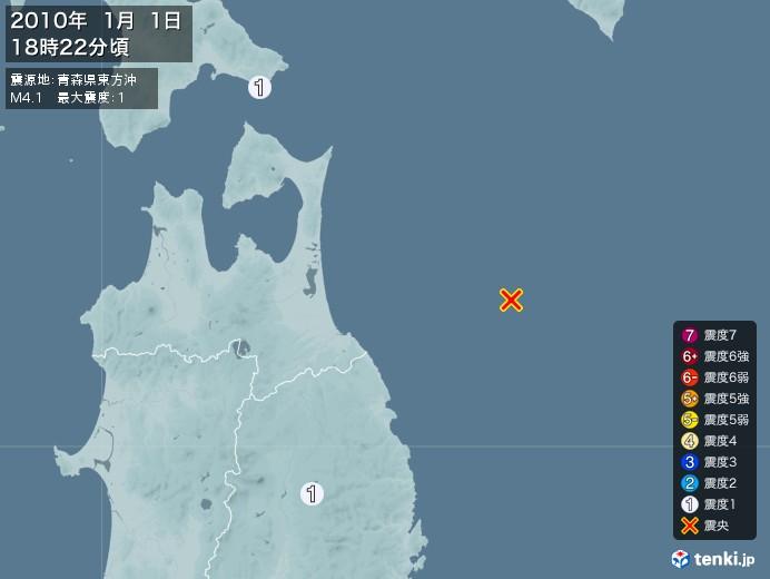 地震情報(2010年01月01日18時22分発生)
