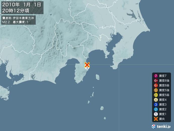 地震情報(2010年01月01日20時12分発生)