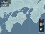 2010年01月01日23時01分頃発生した地震