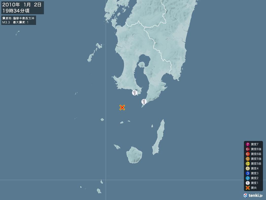 地震情報 2010年01月02日 19時34分頃発生 最大震度:1 震源地:薩摩半島西方沖(拡大画像)