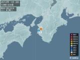2010年01月03日10時14分頃発生した地震