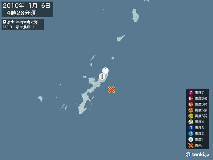 地震情報(2010年01月06日04時26分発生)