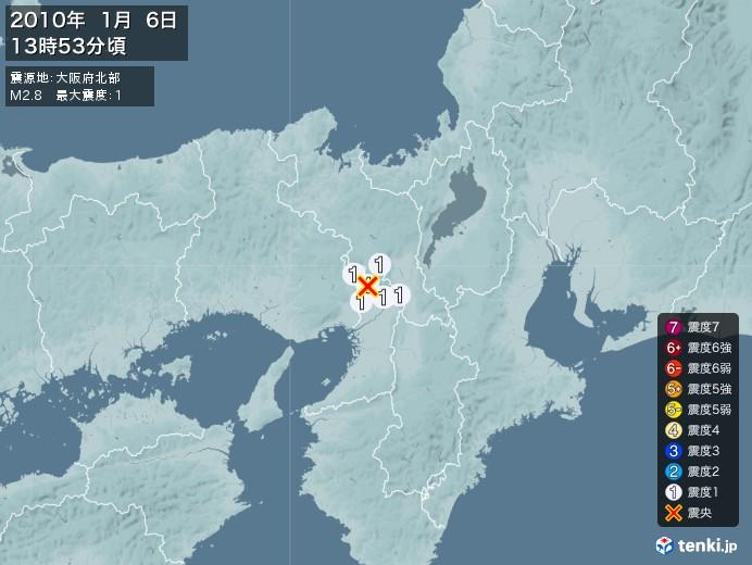 地震情報(2010年01月06日13時53分発生)