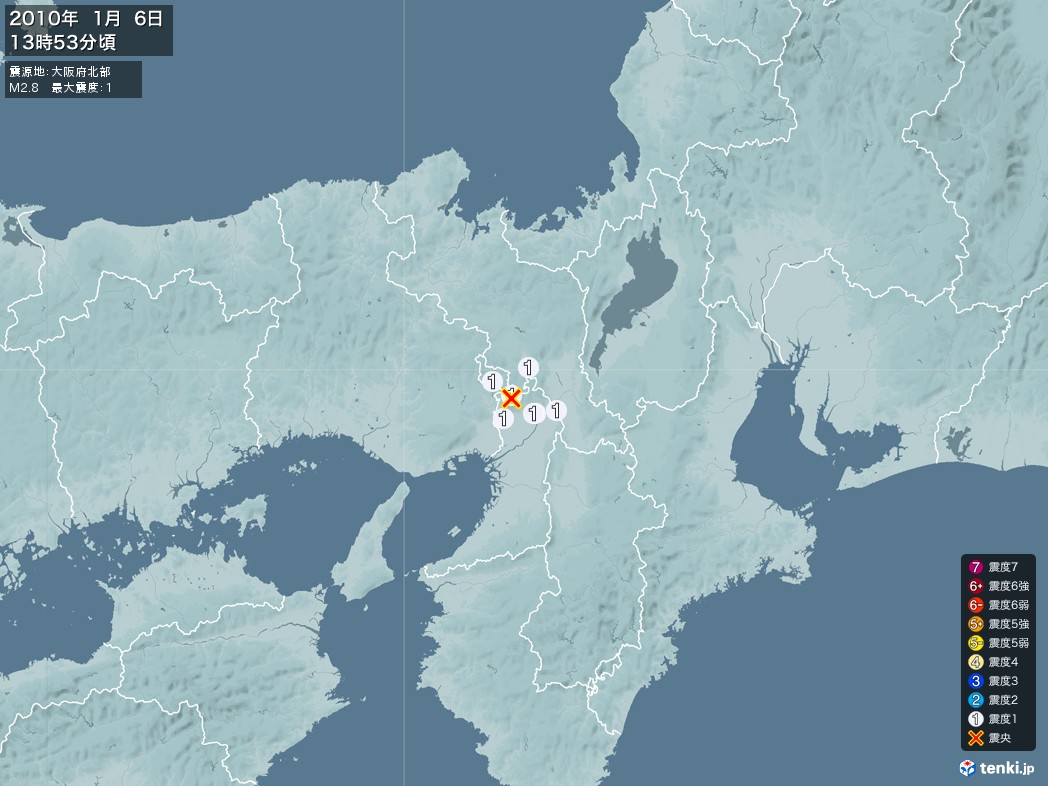 地震情報 2010年01月06日 13時53分頃発生 最大震度:1 震源地:大阪府北部(拡大画像)