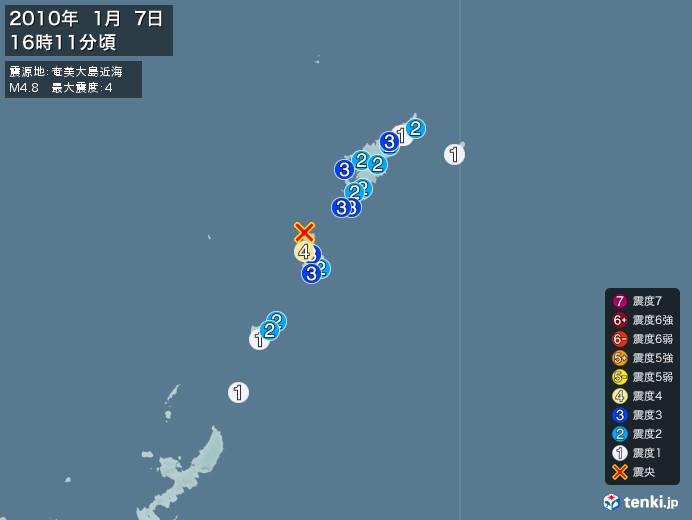 地震情報(2010年01月07日16時11分発生)