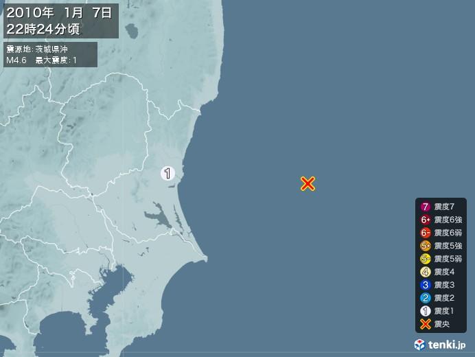 地震情報(2010年01月07日22時24分発生)
