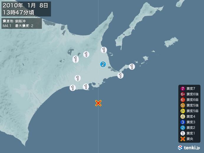 地震情報(2010年01月08日13時47分発生)