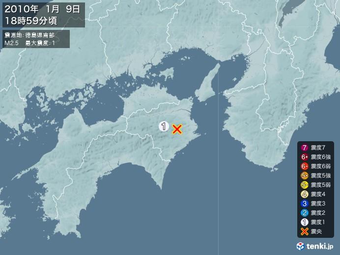 地震情報(2010年01月09日18時59分発生)