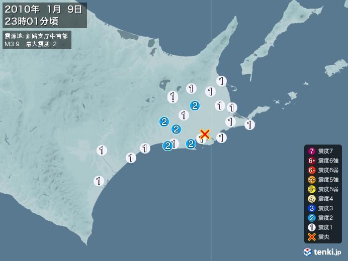 地震情報(2010年01月09日23時01分発生)