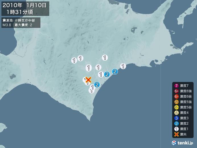 地震情報(2010年01月10日01時31分発生)