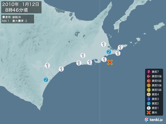 地震情報(2010年01月12日08時46分発生)