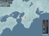 2010年01月14日12時59分頃発生した地震