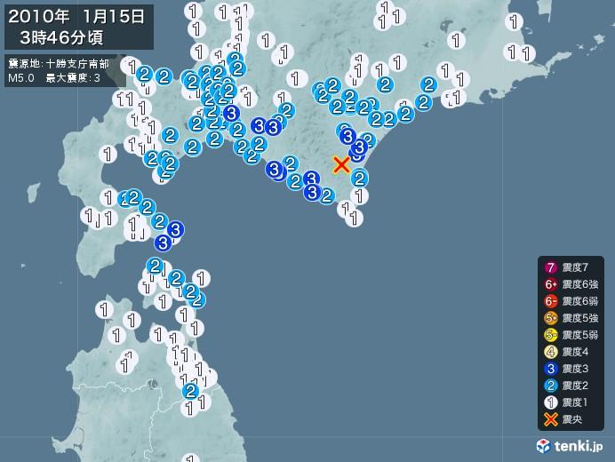 地震情報(2010年01月15日03時46分発生)