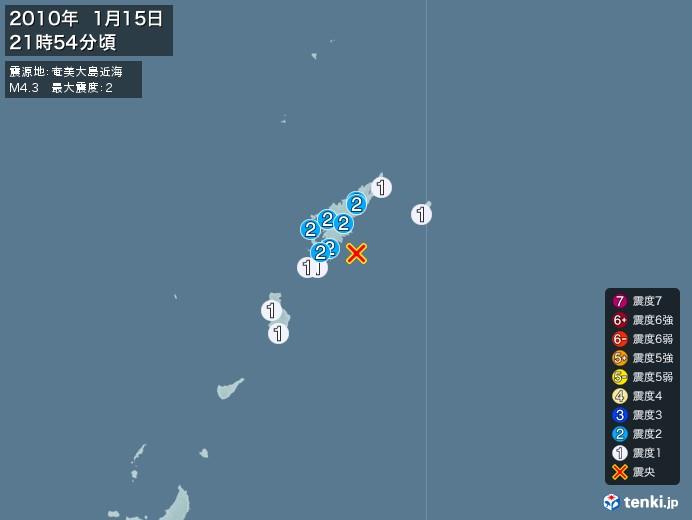 地震情報(2010年01月15日21時54分発生)