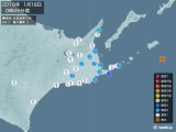 2010年01月16日00時45分頃発生した地震