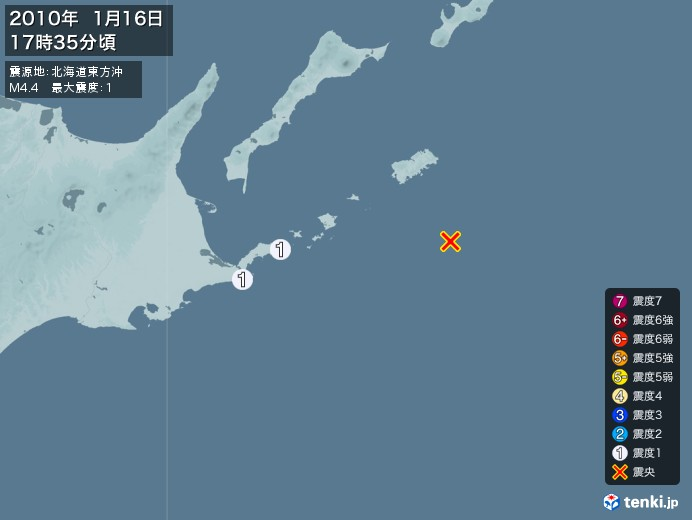 地震情報(2010年01月16日17時35分発生)