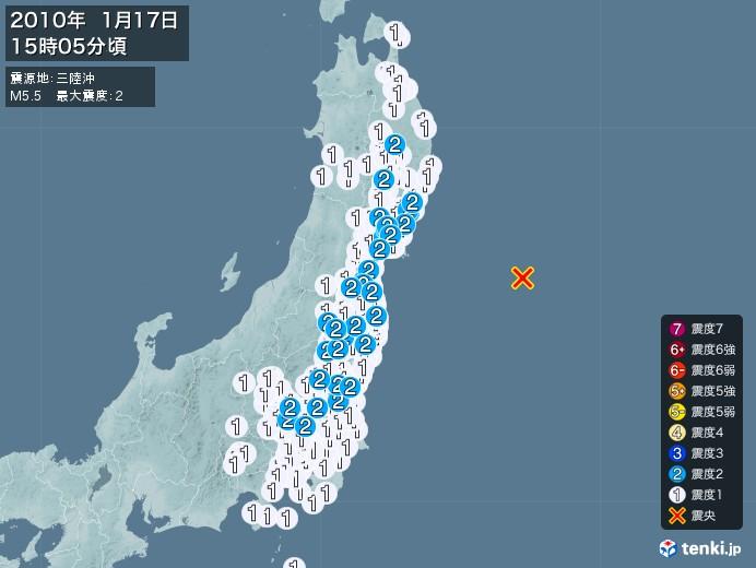 地震情報(2010年01月17日15時05分発生)