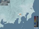 2010年01月17日19時35分頃発生した地震